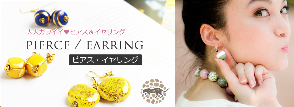 subphoto1-earring-pierce